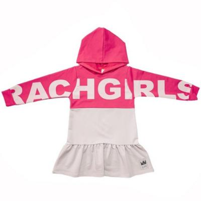 Детска спортна рокля за момиче Rach